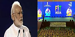 खेल दिवस के अवसर पर पीएम मोदी ने लॉन्च किया फिट इंडिया अभियान, कार्यक्रम को बताया देश की जरुरत