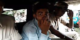 पटना में स्कूटी चोरी करते रंगे हाथ पकड़ा गया अपराधी, हथकड़ी के साथ भागने का किया प्रयास