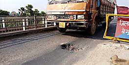 भारी वाहनों के परिचालन से टूट रहा है राजेंद्र पुल का कंक्रीट स्ट्रक्चर, मरम्मत कार्यों की खुल रही पोल