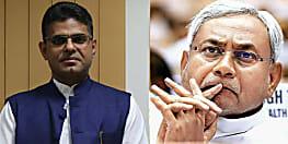 पटना में जल प्रलय ! पर घिरे CM नीतीश,RLSP बोली- मुख्यमंत्री जी अब सुशासन मत कहिएगा..इस शब्द से घृणा होने लगी है