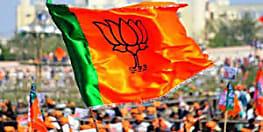 BJP ने किशनगंज समेत 36 विस सीटों के लिए घोषित किए उम्मीदवार के नाम ,यहां देखें लिस्ट...