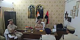 DGP गुप्तेश्वर पांडेय ने नवगछिया में पुलिस अधिकारियों के साथ की बैठक,सोनू राय हत्याकांड के आरोपियों की गिरफ्तारी का दिया आदेश