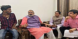 केंद्रीय मंत्री गिरिराज सिंह की बैठक में नहीं शामिल हो रहे नीतीश सरकार के अधिकारी,भड़क गए केंद्रीय मंत्री