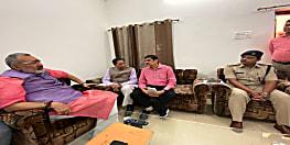 बेगूसराय में बढ़ते क्राइम से परेशान गिरिराज सिंह ने SP के साथ की मीटिंग, आपराधिक घटनाओं पर अंकुश लगाने को कहा