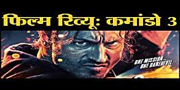कमांडो रिव्यू  : दमदार एक्शन के बल पर दर्शकों को लुभाएगी फिल्म