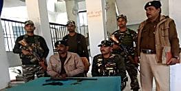 नवादा में नक्सलियों के खिलाफ एसएसबी ने चलाया सर्च ऑपरेशन, हथियार बरामद