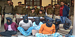 पुलिस ने डकैती की योजना बनाते 7 को किया गिरफ्तार, देशी हथियार और जेवरात बरामद