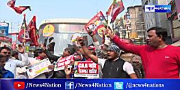पटना में डाकबंगला चौराहे पर लाठीचार्ज, बंद समर्थकों पर पुलिस ने भांजी लाठी