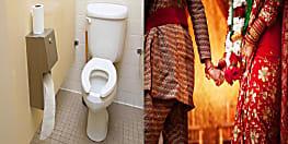 गजब : यहां शादी के बाद 3 दिनों तक दुल्हा-दुल्हन को दिया जाता कम खाना, टॉयलेट जाने पर होती है पाबंदी, पढ़िए पूरी खबर....