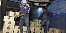 नवादा में शराब तस्करों ने की थी होली की पूरी तैयारी, उत्पाद विभाग की टीम ने फेरा पानी, पढ़िए पूरी खबर