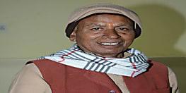 बछवाड़ा के विधायक रामदेव राय का निधन, कार्यकर्ताओं में शोक की लहर