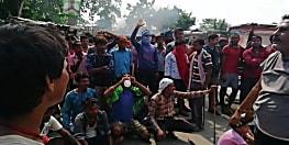 सीतामढ़ी में हत्या के विरोध में सड़क जाम, आक्रोशित लोगों ने पुलिस के खिलाफ की नारेबाजी