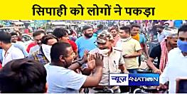 ट्रैफिक नियमों का उल्लंघन करना पुलिसकर्मी को पड़ा महंगा, लोगों ने किया जमकर हंगामा