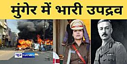 मुंगेर SP लिपि सिंह के खिलाफ लोगों में भारी आक्रोश, पब्लिक ने पुलिस की कई गाड़ियों में लगाई आग,SP दफ्तर पर पथराव