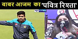 न्यूजीलैंड दौरे पर गए पाकिस्तान क्रिकेट टीम के कप्तान पर लगा यौन शोषण का आरोप, महिला ने कहा- 10 साल से है हमारा रिश्ता