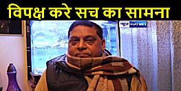 जदयू नेता नीरज कुमार का विपक्ष पर निशाना, कहा- 'जो राजनीतिक फरार मुजरिम हैं, उन्हें सच का एहसास करना चाहिए'