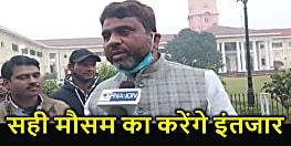 बिहार के सियासी घमासान पर बोले AIMIM के प्रदेश अध्यक्ष - वक्त के अनुसार तय करेंगे रणनीति