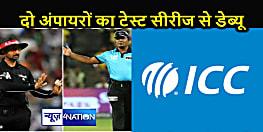 इंग्लैंड के खिलाफ टेस्ट मैच से अपना डेब्यू करेंगे यह दो भारतीय, जानिए कौन हैं वो