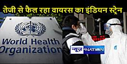 WORLD CORONA UPDATE: दुनिया मे कोरोना संक्रमितों की संख्या 15 करोड़ से पार, संक्रमण के मामले में 4 टॉप देश कौन?