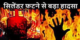 DELHI NEWS: गैस सिलेंडर फटने से दर्दनाक हादसा, एक ही परिवार के 6 लोगों की हुई मौत