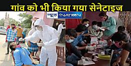BIHAR NEWS: जाप प्रतिनिधिमंडल ने मेडिकल कैंप के साथ किया मंसूरपुर ग्राम का दौरा,  जहां कोरोना से हो गयी थी 17 लोगों की मौत