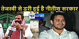 तीन महीने में बिहार में सत्तापलट के दावे पर राजद का दावा - हम कुछ नहीं करेंगे, वह खुद ही अपने कलह से सरकार गिरा देंगे
