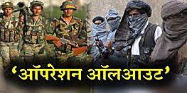 J&K में सेना का ऑपरेशन ऑल आउट जारी, पुलवामा में 4 आतंकी मारे गए