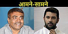 लोजपा सांसद रामा सिंह का चिराग पासवान पर खुला हमला, बिना काबिलियत और काम किये ही मिल गया है पद