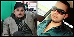 अनंत सिंह के करीबी कन्हैया पर हमले के 2 आरोपी गिरफ्तार, कोलकाता से पकड़े जाने की सूचना