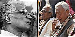 जॉर्ज फर्नांडिस के निधन से बिहार में शोक की लहर, याद करते हुए रो पड़े नीतीश कुमार