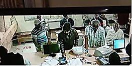लुटेरों का तांडव, दिनदहाड़े यूको बैंक से 1 लाख की लूट
