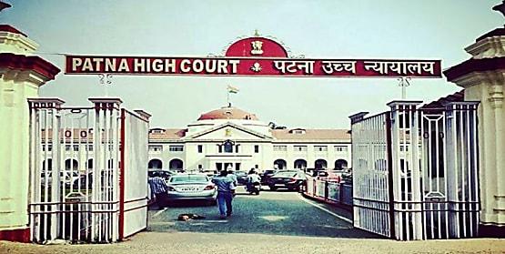 पटना हाई कोर्ट को मिलेंगे 22 नए न्यायाधीश, नियुक्ति के लिए  15 वकीलों का नाम भेजा गया