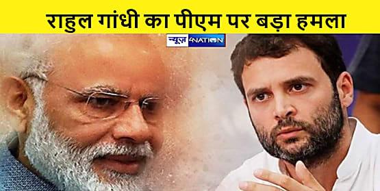 कृषि विधेयक के खिलाफ आंदोलनरत किसानों से मिले राहुल गांधी, कहा- पीएम ने पहले पैर में अब दिल में मारी कुल्हाड़ी