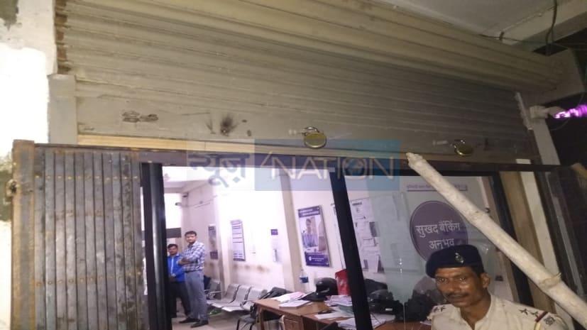 अभी-अभी मुजफ्फरपुर में फाइनेंस बैंक में लूट, जांच में जुटी पुलिस