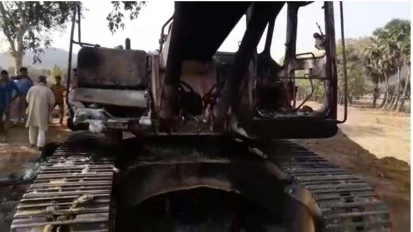 औरंगाबाद में नक्सलियों ने तीन पोपलेन मशीन को फूंका, चुनाव बहिष्कार करने की दी धमकी