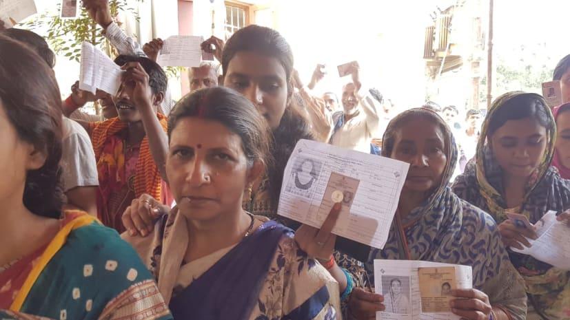 लोकसभा चुनाव : बिहार में दोपहर 3 बजे तक 44.26 फीसदी मतदान