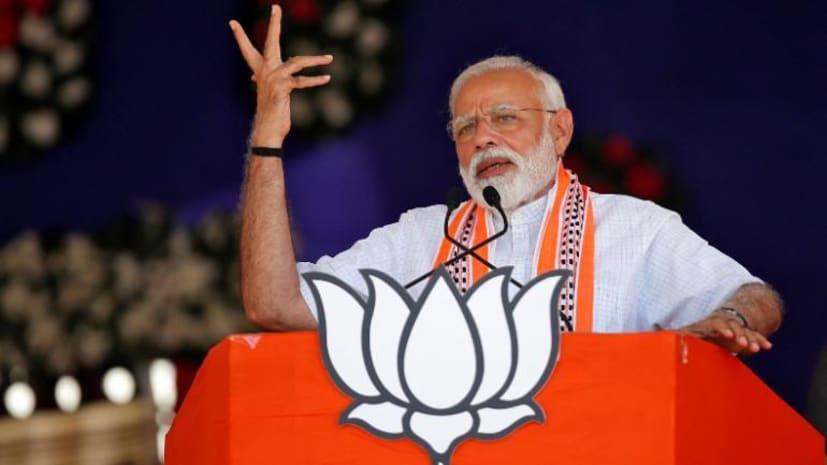 मुजफ्फरपुर में प्रधानमंत्री मोदी की रैली कल, 4 को वाल्मीकिनगर आएंगे