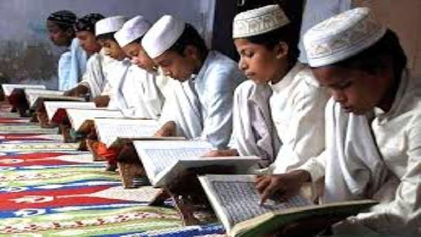 बिहार के मदरसा शिक्षकों के लिए खुशखबरी, नीतीश सरकार ने  वेतन भुगतान के लिए राशि किया जारी