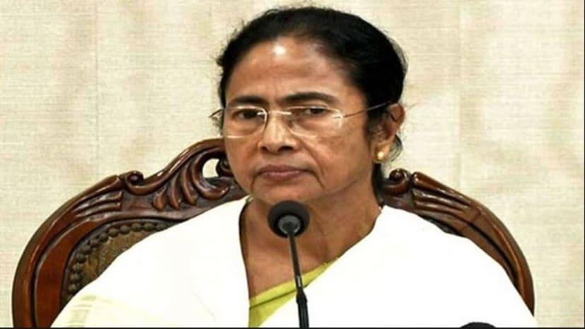 ममता के इस फैसले से बंगाल में फिर बवाल, भाजपा के साथ कांग्रेस ने भी की निंदा