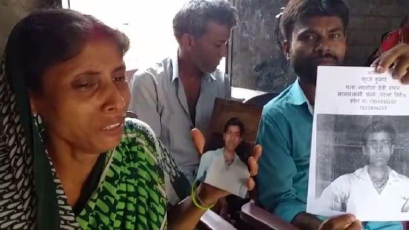 पटनासिटी में दस वर्षीय छात्र तीन माह से लापता, परिजनों ने जताई अपहरण की आशंका