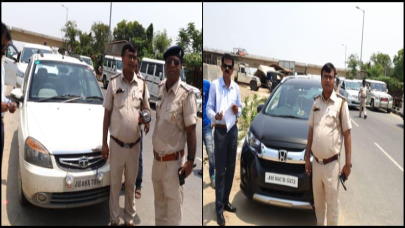 झारखंड से रजिस्टर्ड वाहनों पर कार्रवाई, परिवहन विभाग ने वसूला 6.25 लाख रुपया जुर्माना