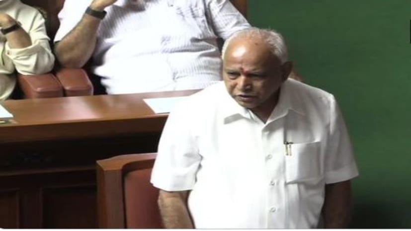कर्नाटक में येदियुरप्पा ने साबित किया बहुमत, स्पीकर ने दिया इस्तीफा