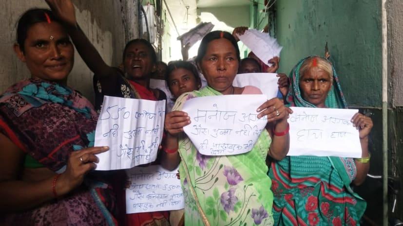 गया में महिलाओं ने की एक व्यक्ति की जमकर पिटाई, पैसे लेकर गैस सिलिंडर नहीं देने का आरोप