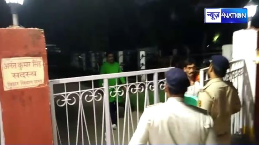 बाहुबली अनंत सिंह को 1अगस्त को 11 बजे तक पुलिस के सामने होना होगा हाजिर...पढ़िए पूरी खबर