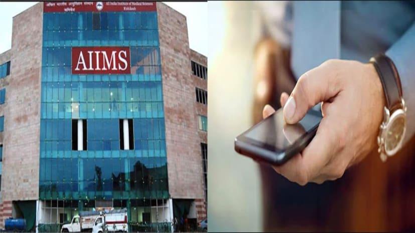 पटना एम्स के डॉक्टर ने सरहज के मोबाइल का 5 मिनट इस्तेमाल किया,  बेचारा साला गया फंस,डॉक्टर साहब हो गए फरार