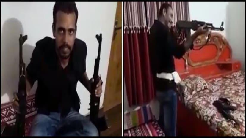 बिहार में बहार है...AK-47 की भरमार है! पुलिस की साख पर उठ रहे सवाल?