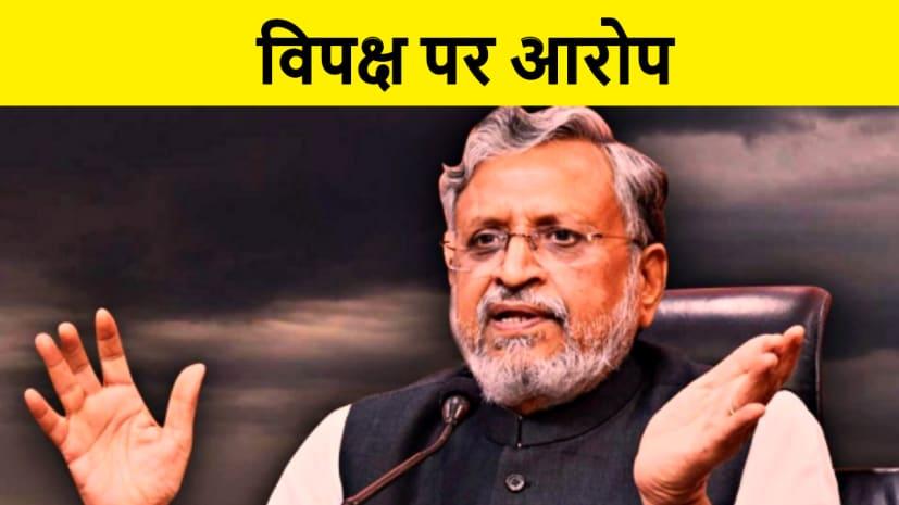 राजद, कांग्रेस ने अत्यंत पिछड़ा समाज को हमेशा दिया धोखा- उपमुख्यमंत्री