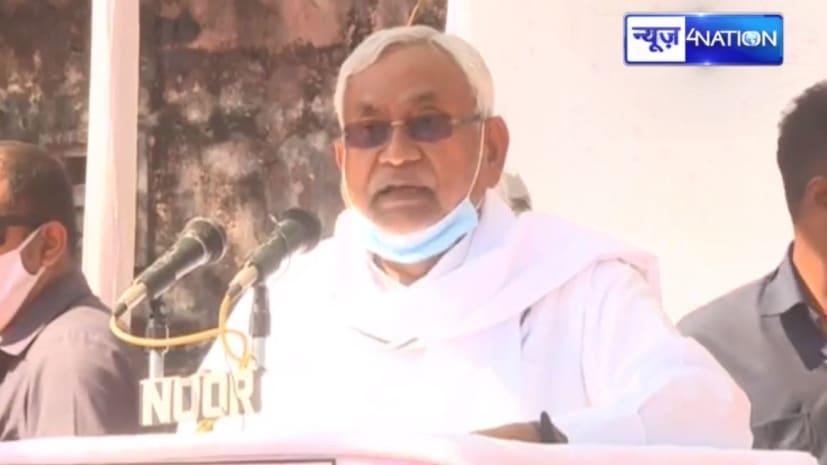 चंपारण में बोले CM नीतीश- जिसकी जितनी आबादी उस हिसाब से मिले आरक्षण,हम हैं इसके पक्षधर....
