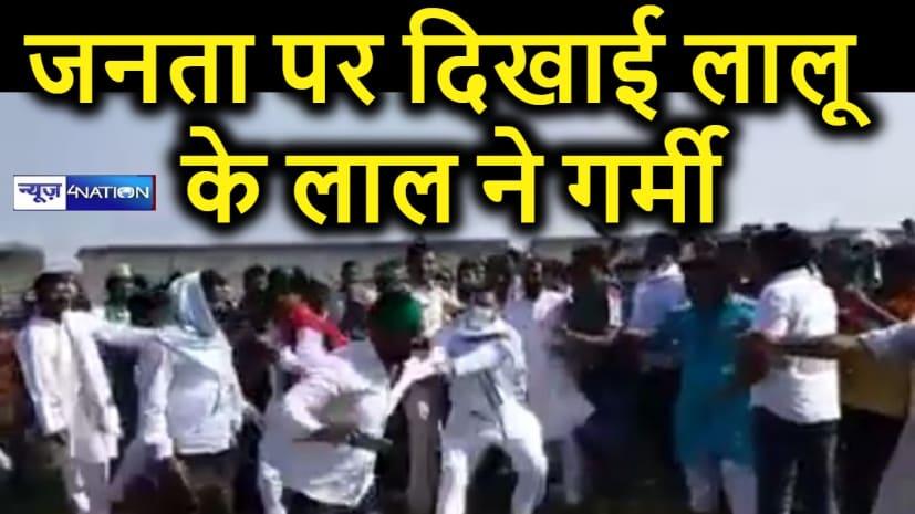 जनता पर तेजस्वी का गुस्सा फूटा, सेल्फी लेने के दौरान युवक को हाथ पकड़कर धकेला, वीडियो तेजी से हो रहा वायरल