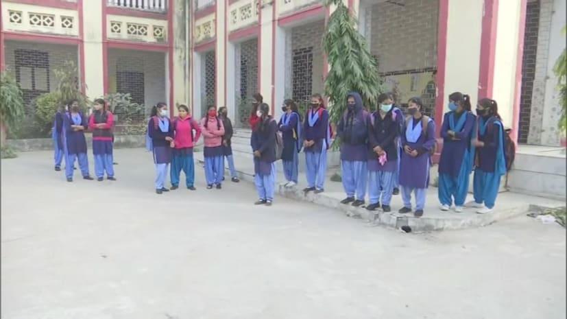 ...और नप गई पटना के बांकीपुर गर्ल्स हाई स्कूल की प्रिंसिपल,अगले ही दिन हो गई विदाई